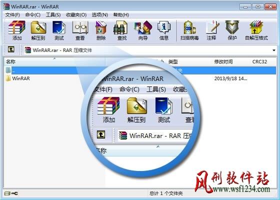 WinRAR v5.30 汉化破解版免费版