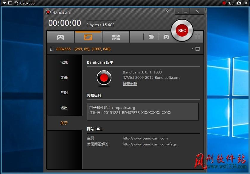高清录像软件 Bandicam v4.4.3.1557绿色破解版-风刑软件站