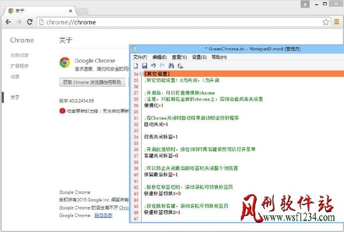 FlashFXP v5.2.0.3876 绿色版   老牌FTP/FXP传输工具