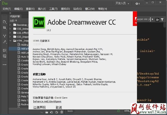 Dreamweaver CC 2018 18.2 完整破解版-一款专业的网页设计软件-风刑软件站