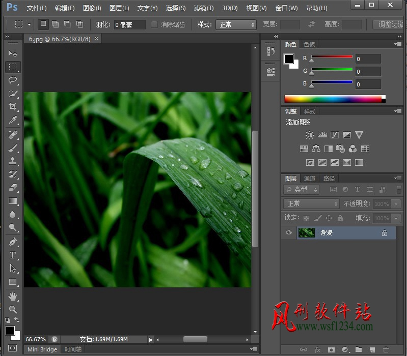 官方完整原版photoshop cs6 简体中文正式版下载