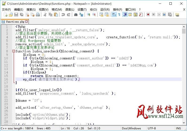 Notepad++ v7.7.1  官方版以及绿色版-风刑软件站