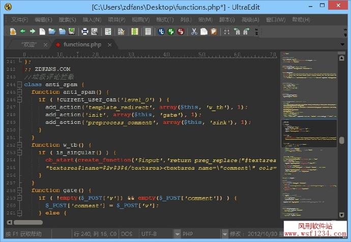 UltraEdit 22.20.0.49 简体中文绿色破解版