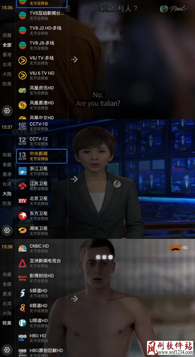華人電視TV版 HDKAN v2.1 破解VIP永久授权版【安卓版】