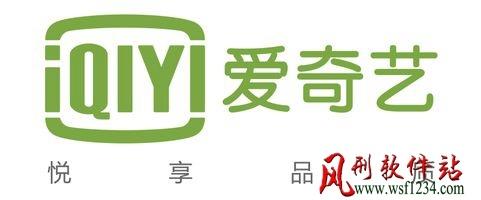 爱奇艺PC版客户端 v7.5.110.1726 去广告绿色版-风刑软件站