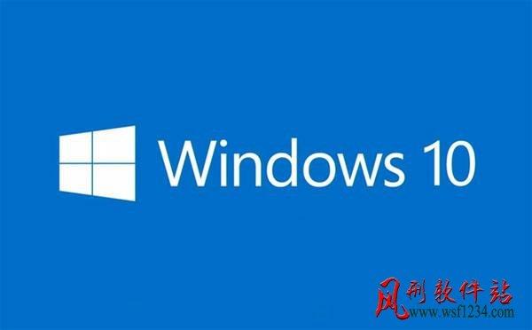 微软原版系统 Windows 10 官方最新版镜像-风刑软件站