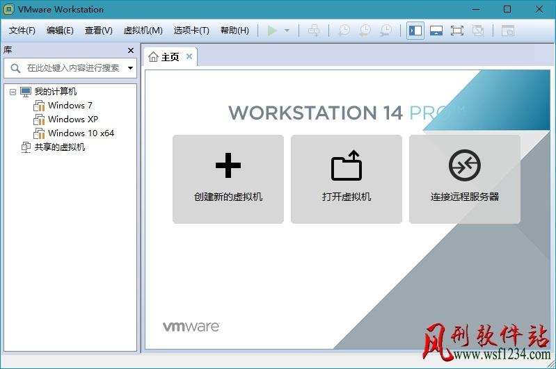 虚拟机官方原版VMware Workstation Pro 14.0简体中文版 +激活密钥(系列号)-风刑软件站