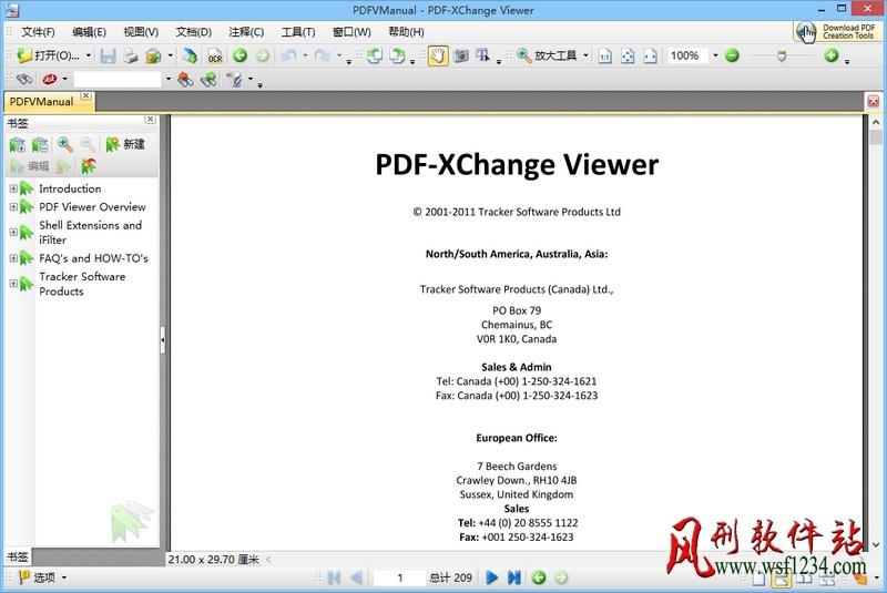 PDF-XChange Viewer Pro v2.5.322.6-免费PDF阅读器、PDF编辑器