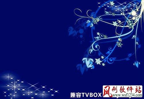 星火直播 v2.0.0.9破解版电视盒子版安卓版