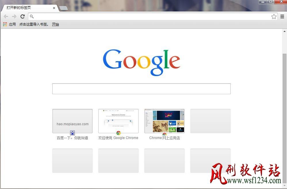 谷歌浏览器Chrome v43.0.2357.65 官方正式版下载