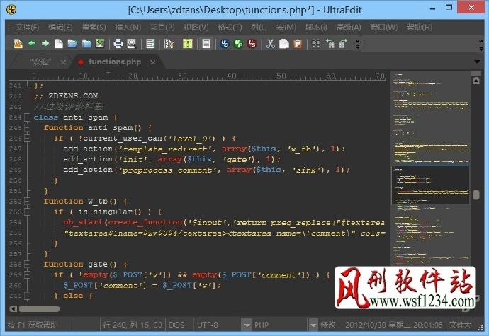 UltraEdit v23.20.0.40 官方简体中文绿色版-ultraedit 破解版