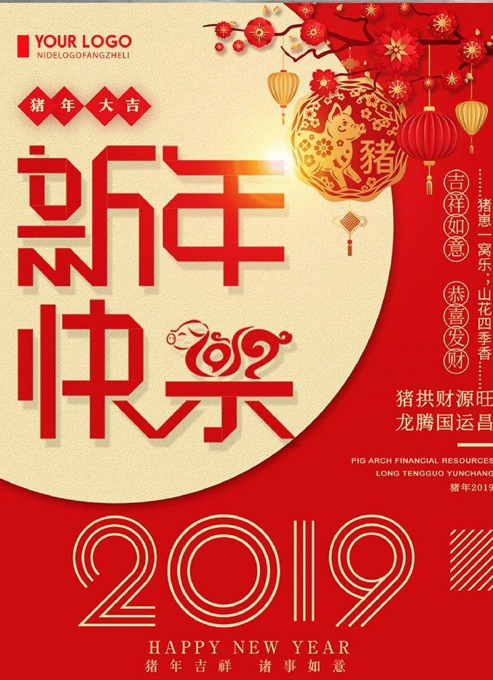 风刑软件站祝大家新年快乐!!-风刑软件站
