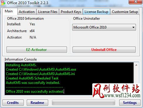 office2010激活工具|Office 2010 Toolkit 2.2.3  一键激活工具