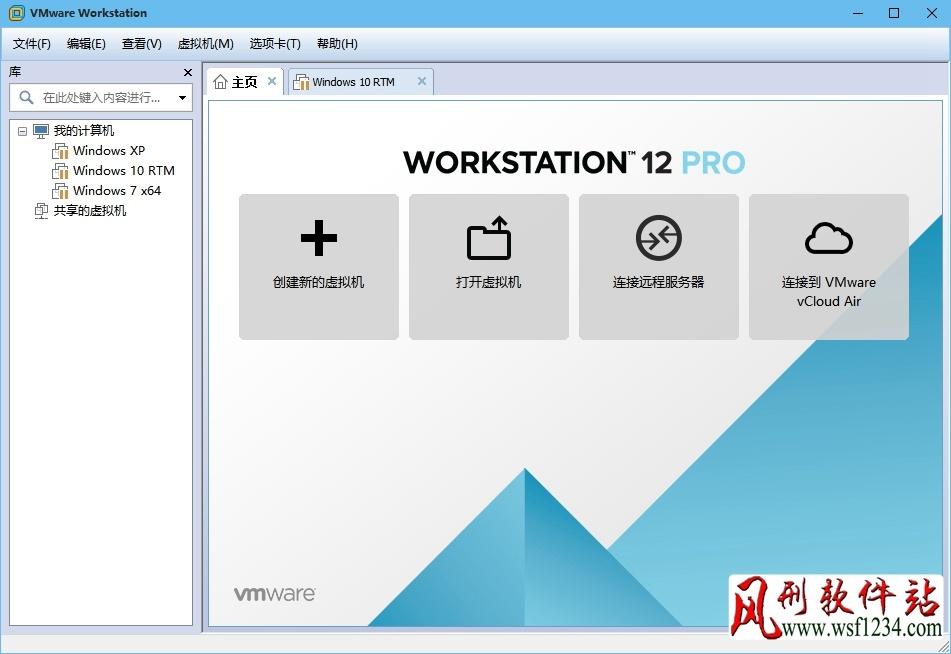 虚拟机官方原版VMware Workstation Pro v12.5.0 简体中文精简版+激活密钥-风刑软件站