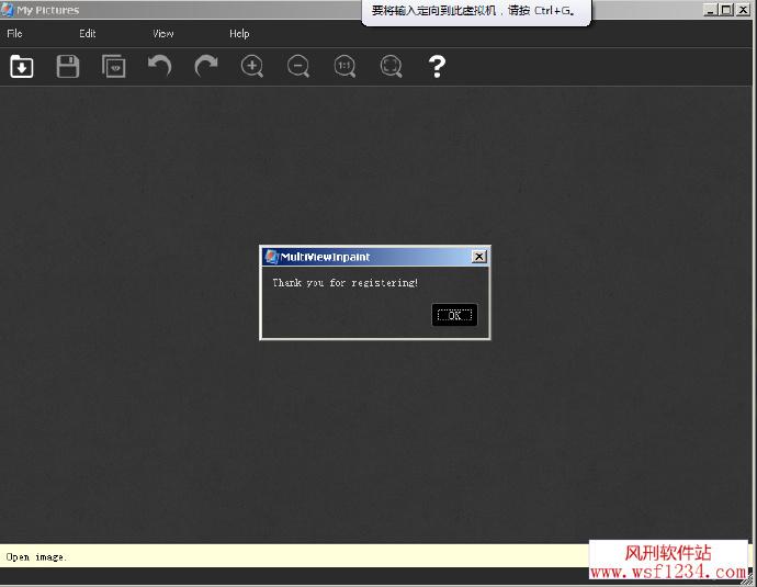 MultiViewInpaint多视点精确去水印破解版
